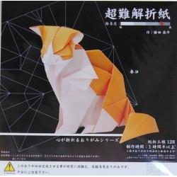 Origami difficile Gatto