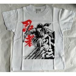 Maglietta Bimbo Ninja 5A