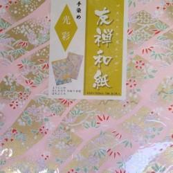 Yuzen Origami rosa