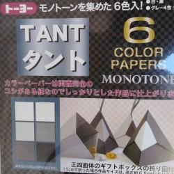 Origami tant monotono
