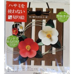 Camelia- Craft Kit