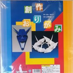 Origami 35cm