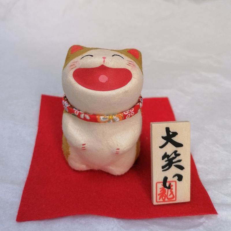 Gatto grande risata -Tora