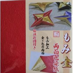 Origami crespata&oro