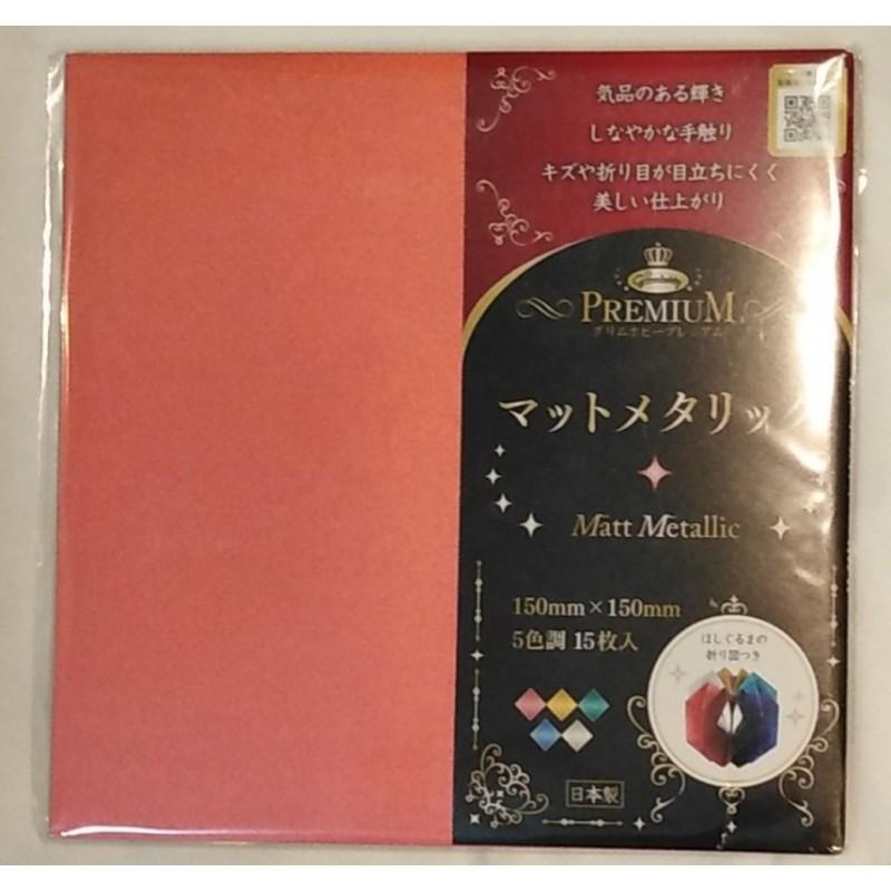 Origami mat metallic
