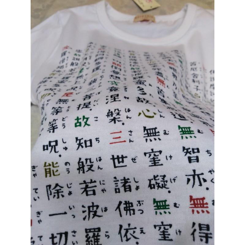 Maglietta bimbi B