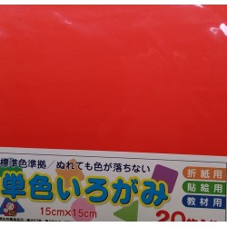 Origami red