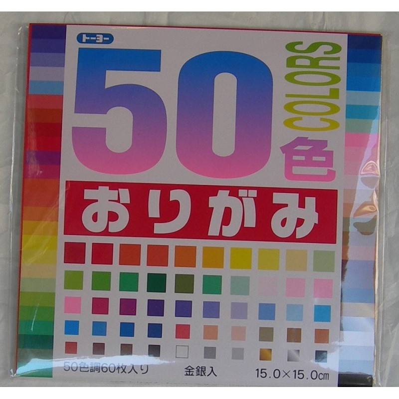 Origami 50 colors