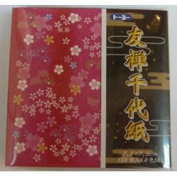 origami 75mm fiorellini